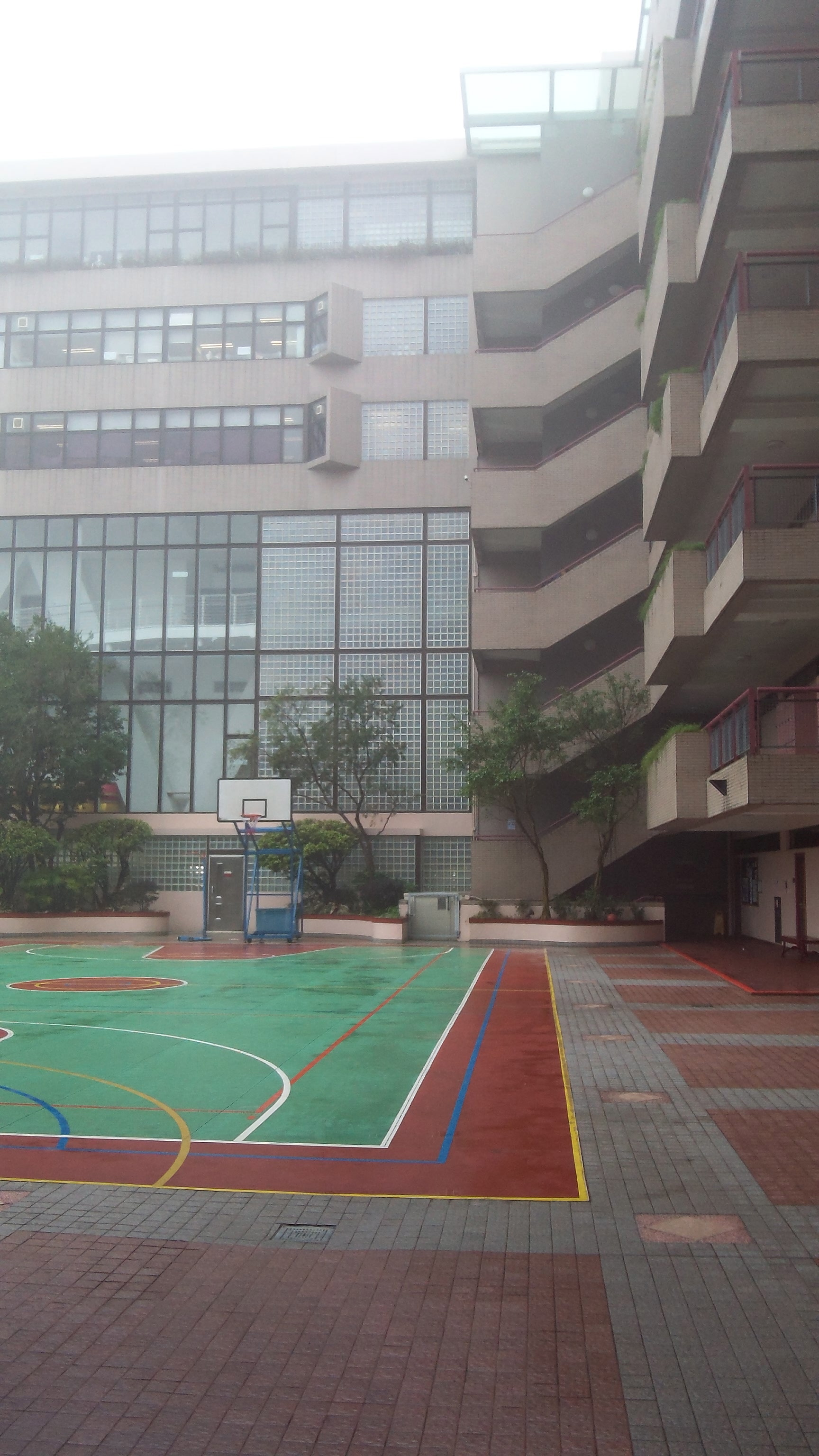Chinese International School playground, Hong Kong
