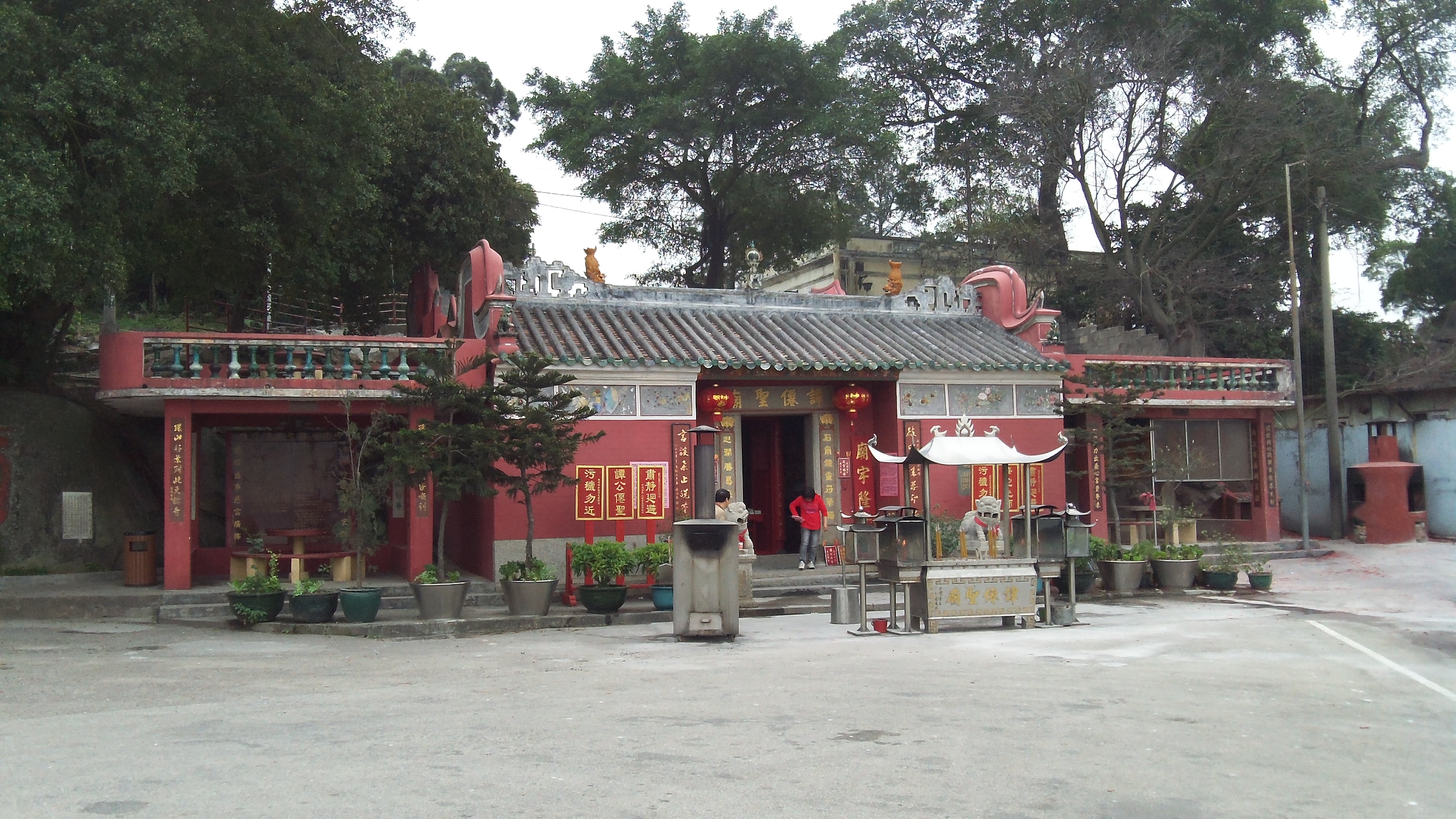 Coloane Temple, Macau