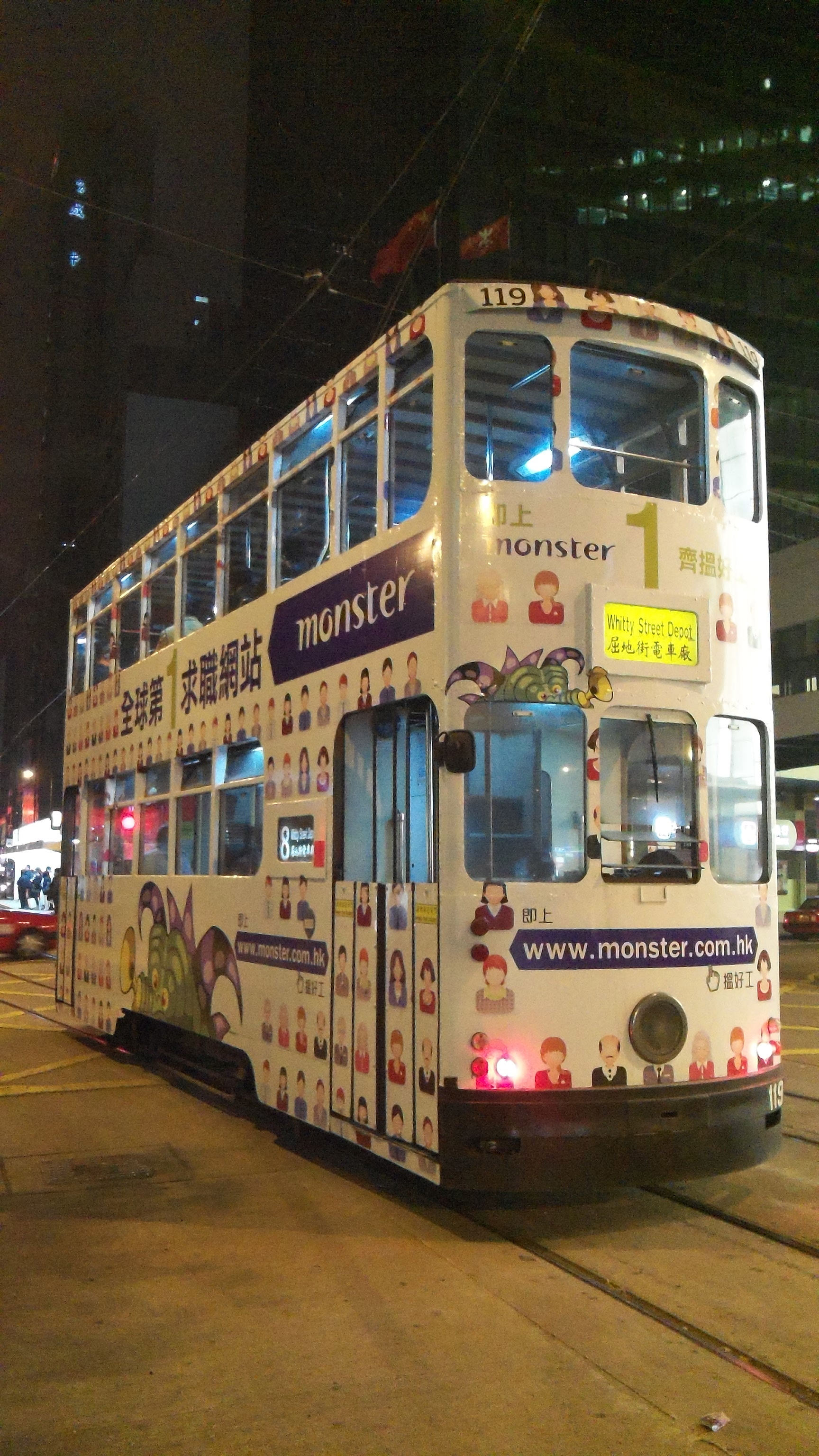Monster Double Decker Bus Hong Kong